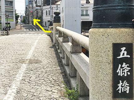 名古屋城 高低差 熱田台地