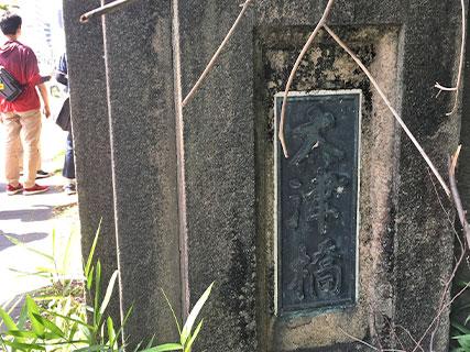 名古屋城 大津橋