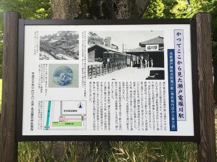名古屋城 瀬戸電堀川駅