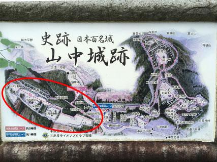 山中城 案内板 地図