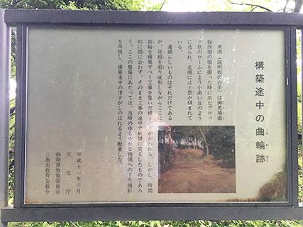 山中城 日本100名城No.40 静岡県の城 - ディライト・グッズ