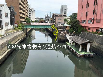 名古屋城 堀川