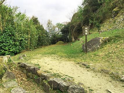 苗木城 的場跡