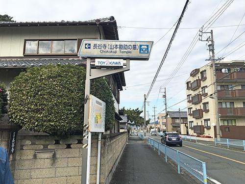 長谷寺(山本勘助の墓)