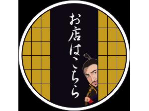 ディライト・グッズ楽天市場店